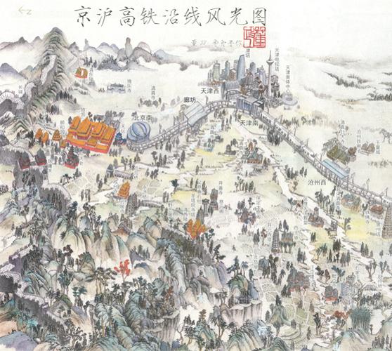 MapCarte188_sheng