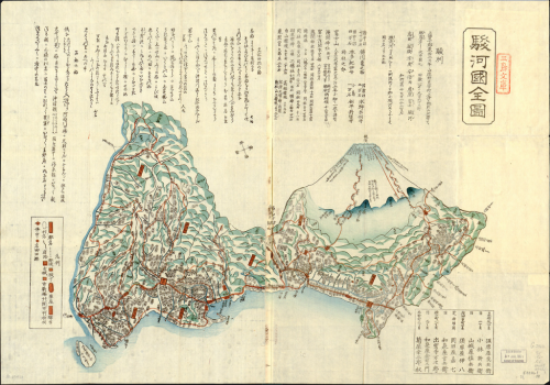 MapCarte203_fuji