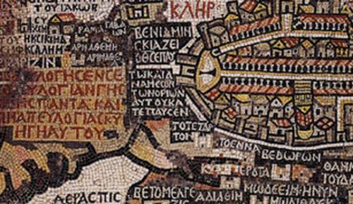 MapCarte308_madiba_detail1