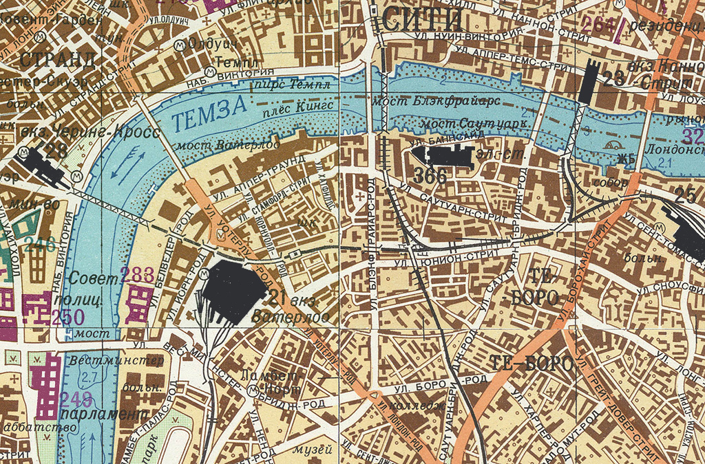 Topographic Map London.Mapcarte 324 365 1 25 000 City Plan Of London By The Military