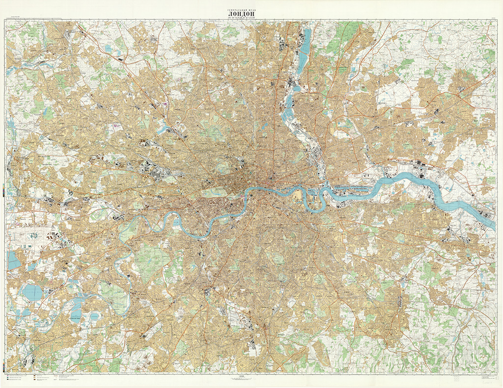 MapCarte 324365 125000 City plan of London by the Military
